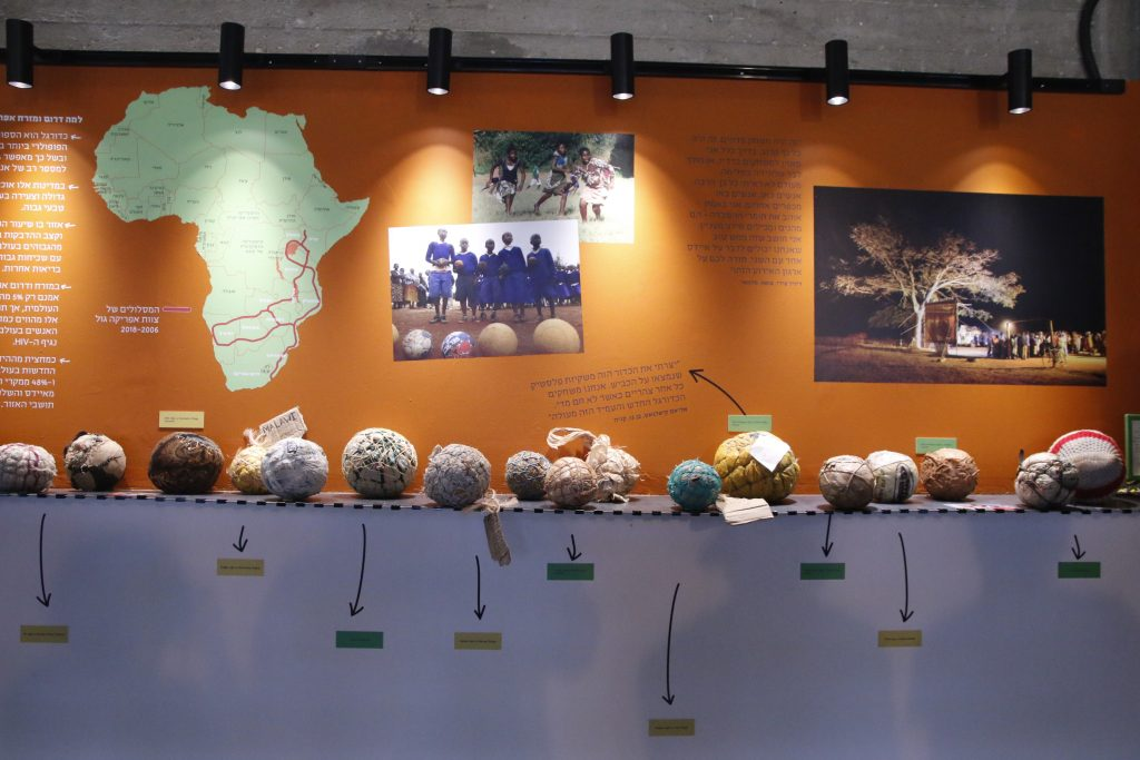 Handmade Football Exhibition – Hiria Recycling Park, Israel